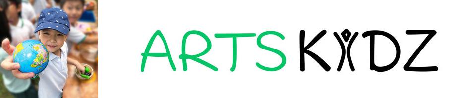 アーツキッズプレスクール /Arts Kidz Pre-School Singapore
